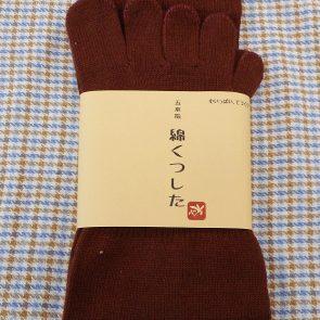 socks012