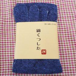 靴下5本指 小サイズ(青系)