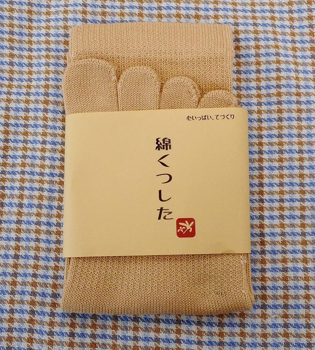 socks021
