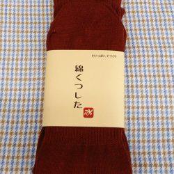 靴下先丸 大サイズ(濃茶系)