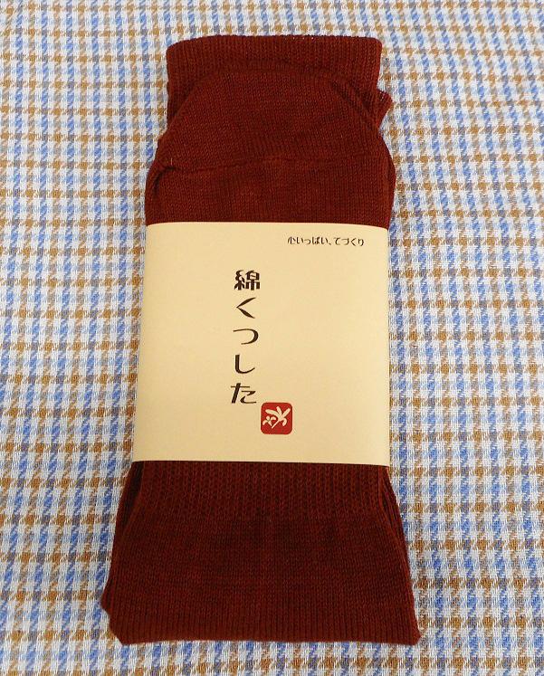 socks032