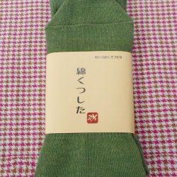 靴下先丸 大サイズ(緑系)