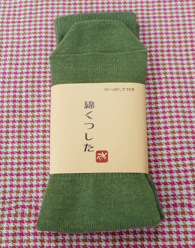 socks031