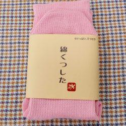 socks041