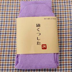靴下先丸 小サイズ(紫系)