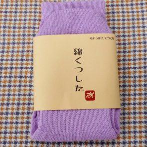 socks043
